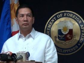 Thay thẩm phán trong Hội đồng xét xử vụ Philippines kiện Trung Quốc