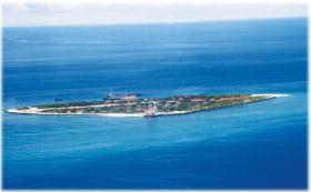 Cơ sở phân loại đảo, đá và bãi cạn