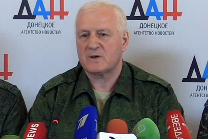 """Cựu Trợ lý Bộ trưởng Quốc phòng Ukraina """"đào tẩu"""" sang phe ly khai"""