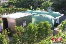 Trung Quốc đưa vào sử dụng nhà máy xử lý nước thải trái phép ở Hoàng Sa
