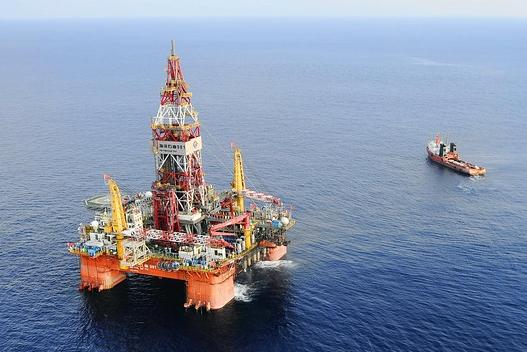 Hôm nay, Trung Quốc có thể rút giàn khoan Hải Dương 981