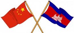 """Biển Đông và tham vọng làm """"trung gian hòa giải"""" của Campuchia"""