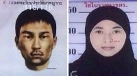 thai lan truy na them 2 nghi pham vu danh bom o bangkok