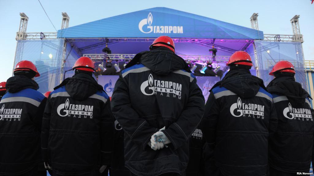 Cạnh tranh với Rosneft: Gazprom đã hành động