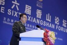 """Sự """"vỗ về"""" man trá của Trung Quốc"""