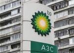 BP chi 325 triệu USD để đổi lấy tự do?