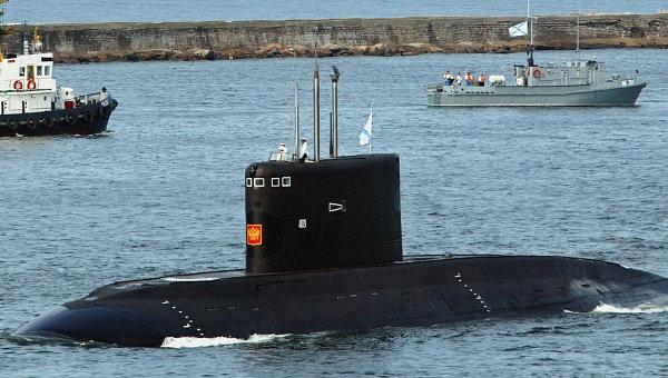 Chuyển giao trung tâm huấn luyện tàu ngầm tại Cam Ranh