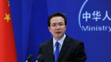 Trung Quốc lại bác bỏ thẩm quyền của tòa án quốc tế