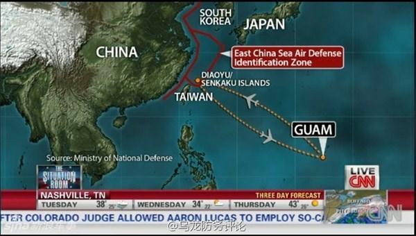 Hàng không Mỹ được khuyến nghị bay trong vùng ADIZ trên biển Hoa Đông