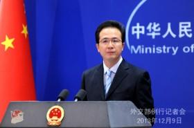 Trung Quốc nói gì khi Nhật - Philippines đồng lòng phản đối ADIZ trên Biển Đông?