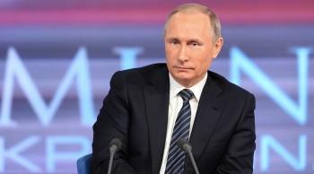 Cá tính mang tên Putin!