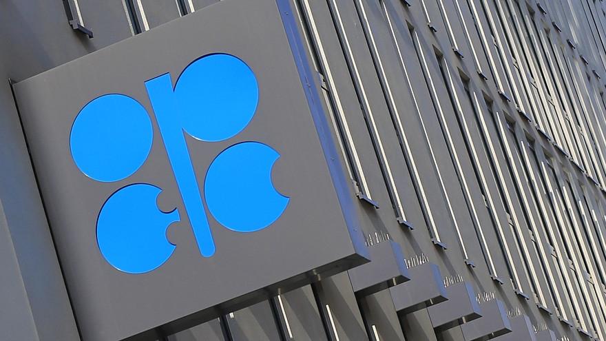 Hội nghị Bộ trưởng OPEC+ lần thứ 19 bất ngờ nhóm họp ngay hôm nay