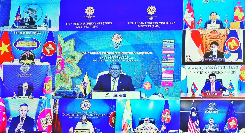 Khai mạc Hội nghị Bộ trưởng Ngoại giao ASEAN lần thứ 54 về ASEAN, các đối tác, an ninh khu vực và Biển Đông