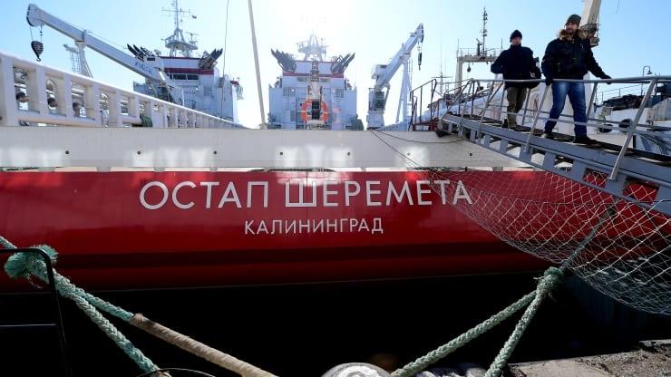 Mỹ đưa ra các biện pháp trừng phạt mới đối với công ty và tàu của Nga liên quan đến Nord Stream 2