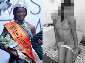 hoa hau zimbabwe lo anh nude