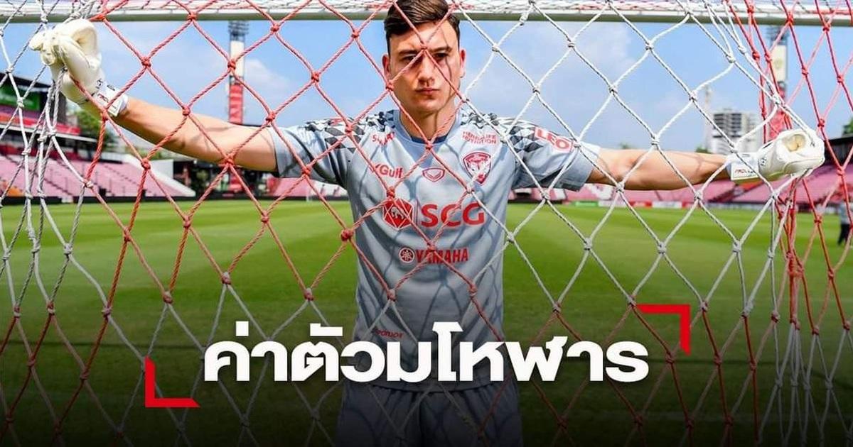 Báo Thái Lan thông tin thêm về vụ chuyển nhượng của Văn Lâm