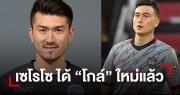 """Động thái bất ngờ của CLB Nhật Bản, Văn Lâm bị đặt vào """"báo động đỏ"""""""