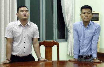 Tổng giám đốc công ty địa ốc bị bắt