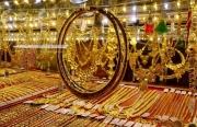 Giá vàng hôm nay 1/3: Tăng nhẹ, chênh lệch giá vàng lên gần 8 triệu