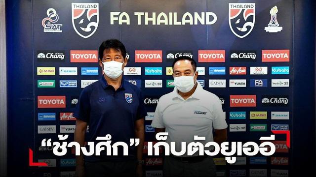 Thái Lan được giao nhiệm vụ vượt mặt đội tuyển Việt Nam - 2