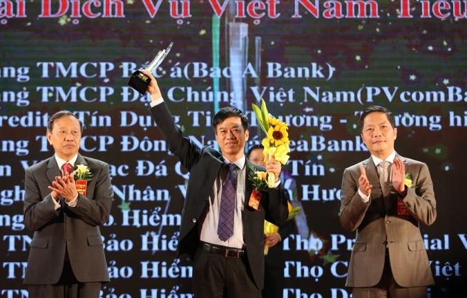 pvcombank dat danh hieu doanh nghiep thuong mai dich vu tieu bieu 2016