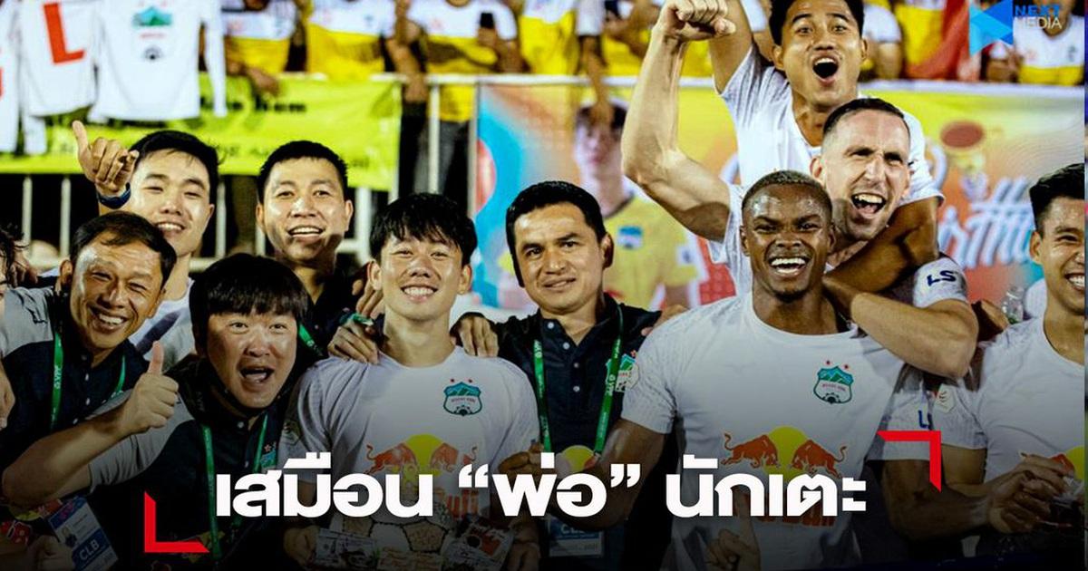 Báo Thái Lan tiết lộ lý do đặc biệt của Kiatisuk giúp HA Gia Lai thăng hoa