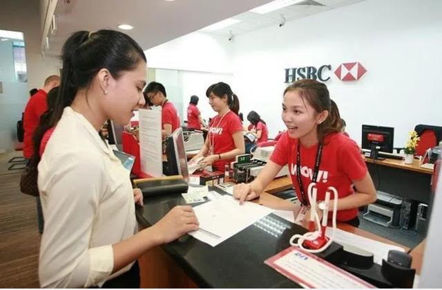 Lộ ngân hàng trả lương thưởng khủng nhất Việt Nam, 60 triệu đồng/tháng - 1