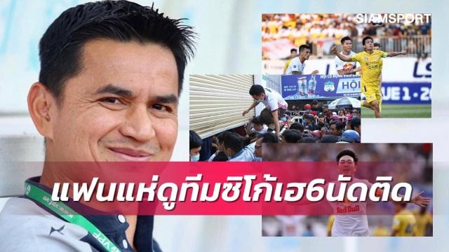 Báo Thái Lan: V-League lên cơn sốt vì HLV Kiatisuk, nhưng đáng tiền! - 1