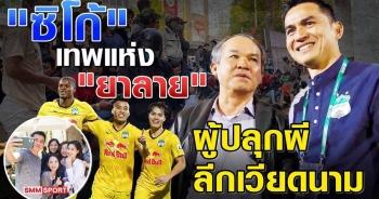 """Báo Thái Lan: """"Kiatisuk đánh thức người khổng lồ ngủ quên HA Gia Lai"""""""