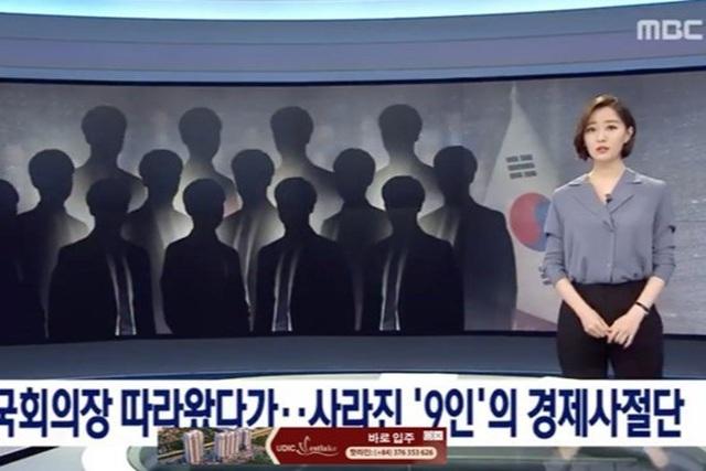 Giả doanh nhân đi cùng chuyên cơ đoàn Chủ tịch Quốc hội để ở lại Hàn Quốc