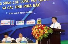 """VietinBank """"tiếp sức"""" cho Đồng bằng Sông Cửu Long phát triển"""