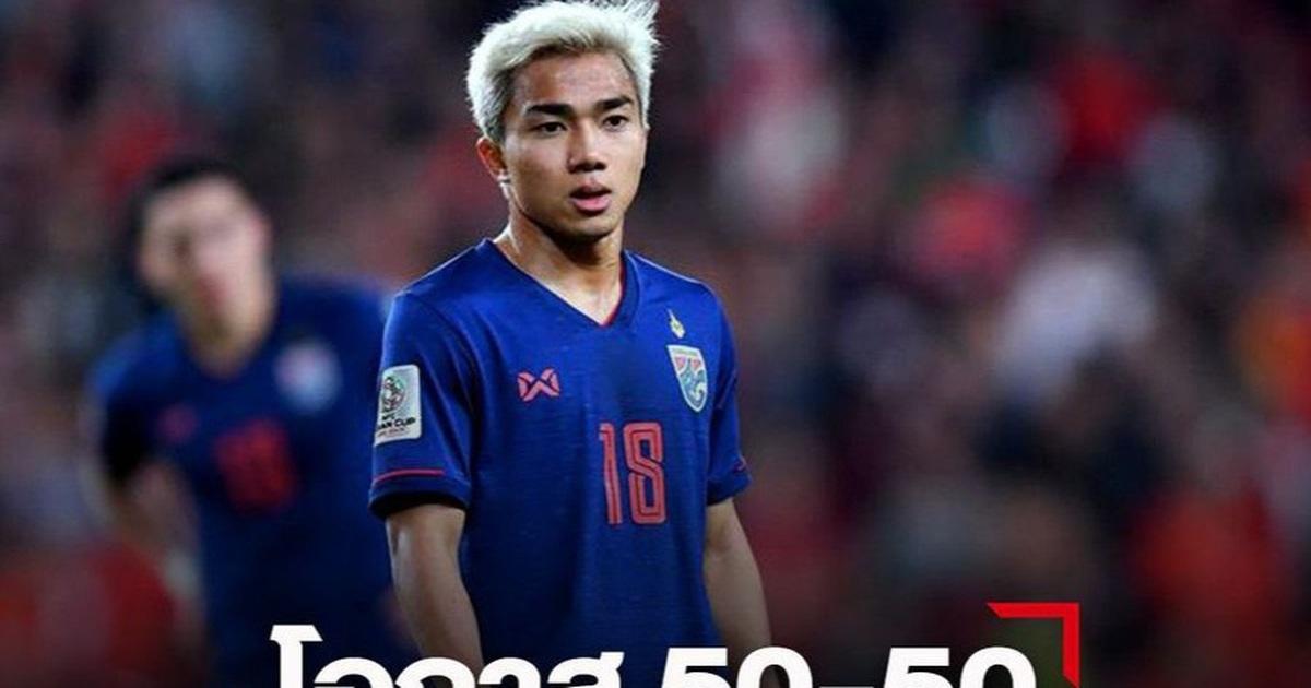 Đội tuyển Thái Lan đón cú sốc cực lớn ở vòng loại World Cup 2022