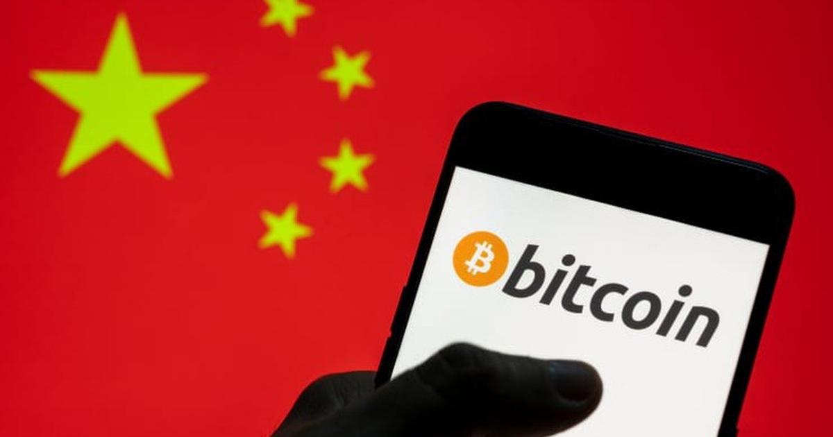 Trung Quốc mạnh tay với tiền ảo, bitcoin lại cắm đầu đi xuống