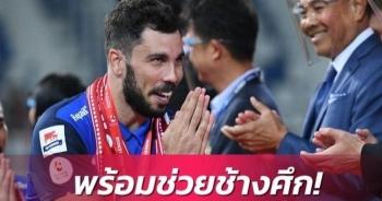 Thái Lan tính nhập tịch ngôi sao Brazil sau thất bại ở vòng loại World Cup