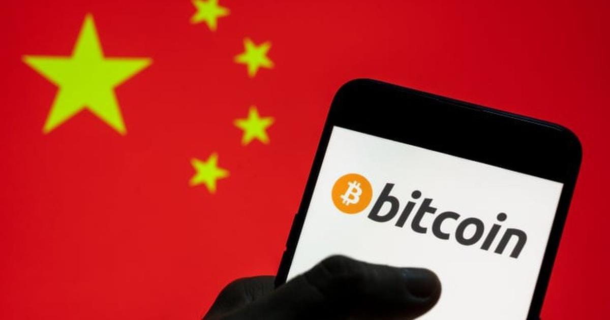 Hoảng loạn bán tháo bitcoin khi Trung Quốc chặn đầu cơ tiền điện tử