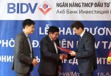 BIDV đạt lợi nhuận 3.300 tỉ đồng trong 6 tháng đầu năm 2016
