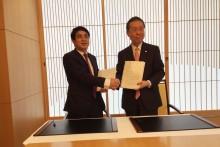 VietcomBank và Mizuho Bank ký biên bản ghi nhớ