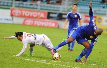 Xem trực tiếp Quảng Nam vs Hoàng Anh Gia Lai ở đâu?