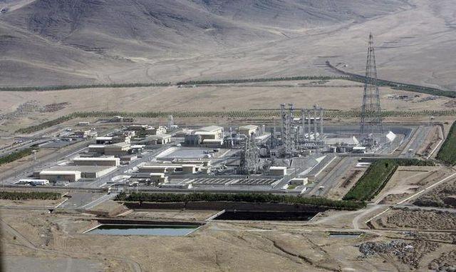 Iran tuyên bố sẽ nối lại hoạt động lò phản ứng hạt nhân