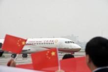 Trung Quốc lập hãng sản xuất động cơ máy bay