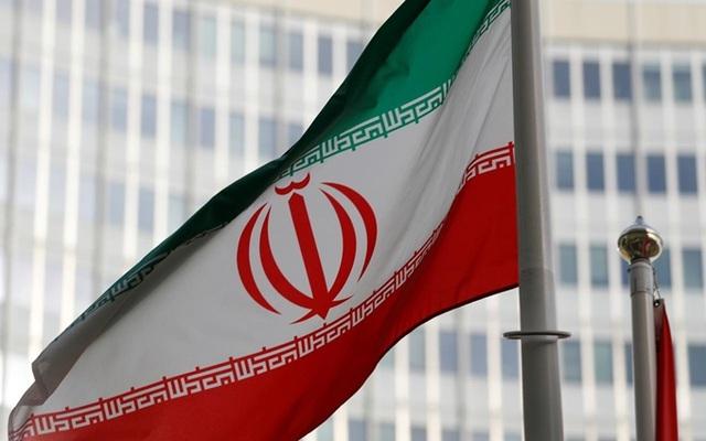 Ngân hàng Trung ương Iran ngăn chặn lệnh tịch thu 1,7 tỷ USD tài sản từ Mỹ - 1