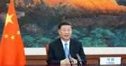 """Ông Tập nói """"Trung Quốc không muốn chiến tranh dù nóng hay lạnh"""""""