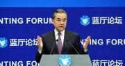 """Trung Quốc cảnh báo Mỹ trước """"hiệp đấu"""" của hai ứng viên tổng thống"""