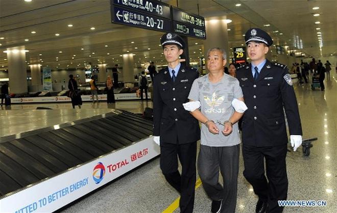 Trung Quốc điều tra và bắt một loạt giám đốc ngân hàng vì tham nhũng - 1