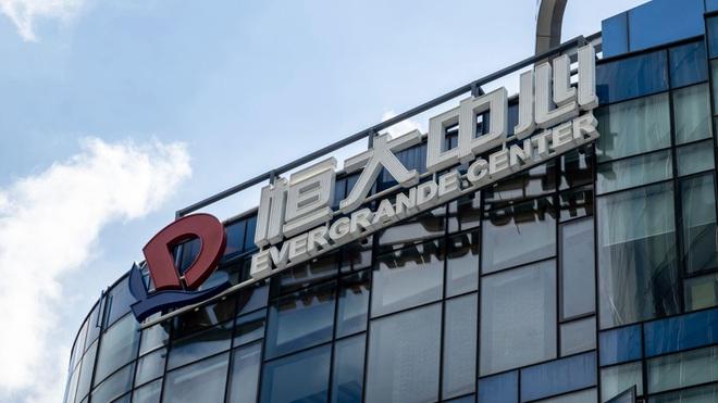 Evergrande tuyên bố trả nợ đúng hạn vào ngày mai - 1