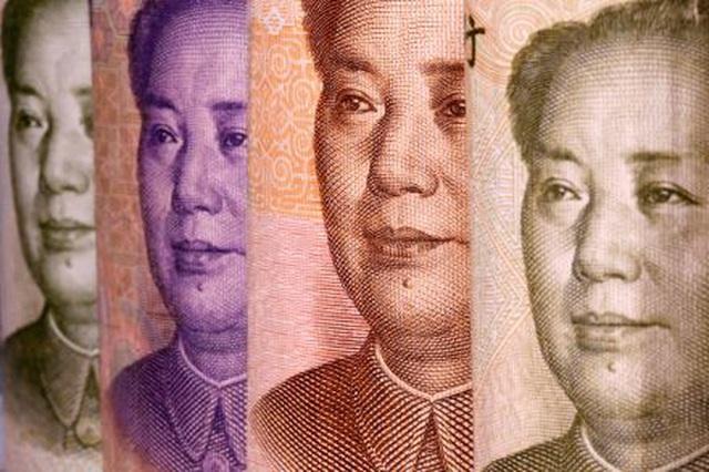 Trung Quốc cân nhắc lại chiến lược toàn cầu hóa đồng nhân dân tệ - 2