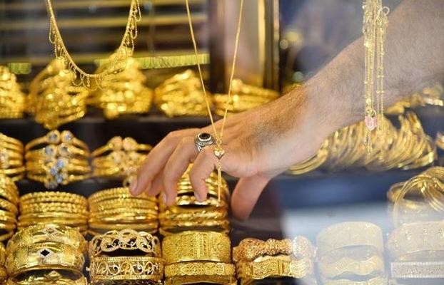 Giá vàng hôm nay 28/11: Giảm mạnh, xuyên thủng ngưỡng tâm lý