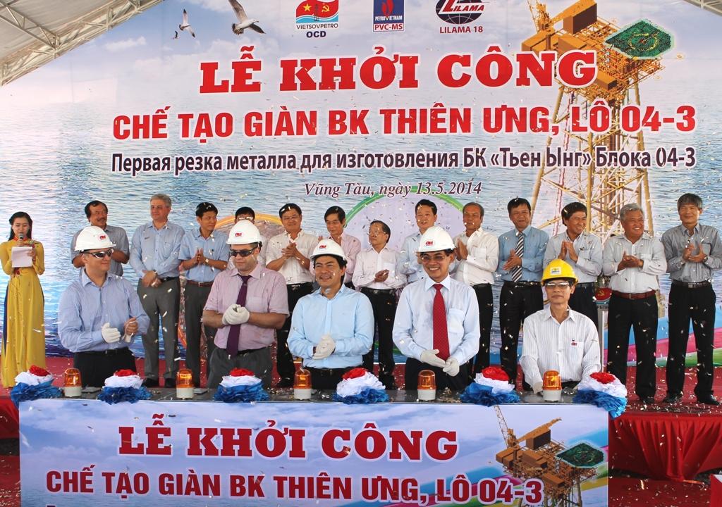 Khởi công chế tạo giàn BK Thiên Ưng, Lô 04-3 trong chuỗi dự án Nam Côn Sơn 2