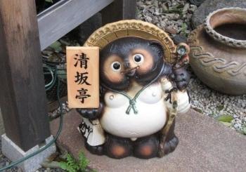 Shigaraki Tanuki - Danh vật biểu tượng cho sự may mắn ở Nhật Bản