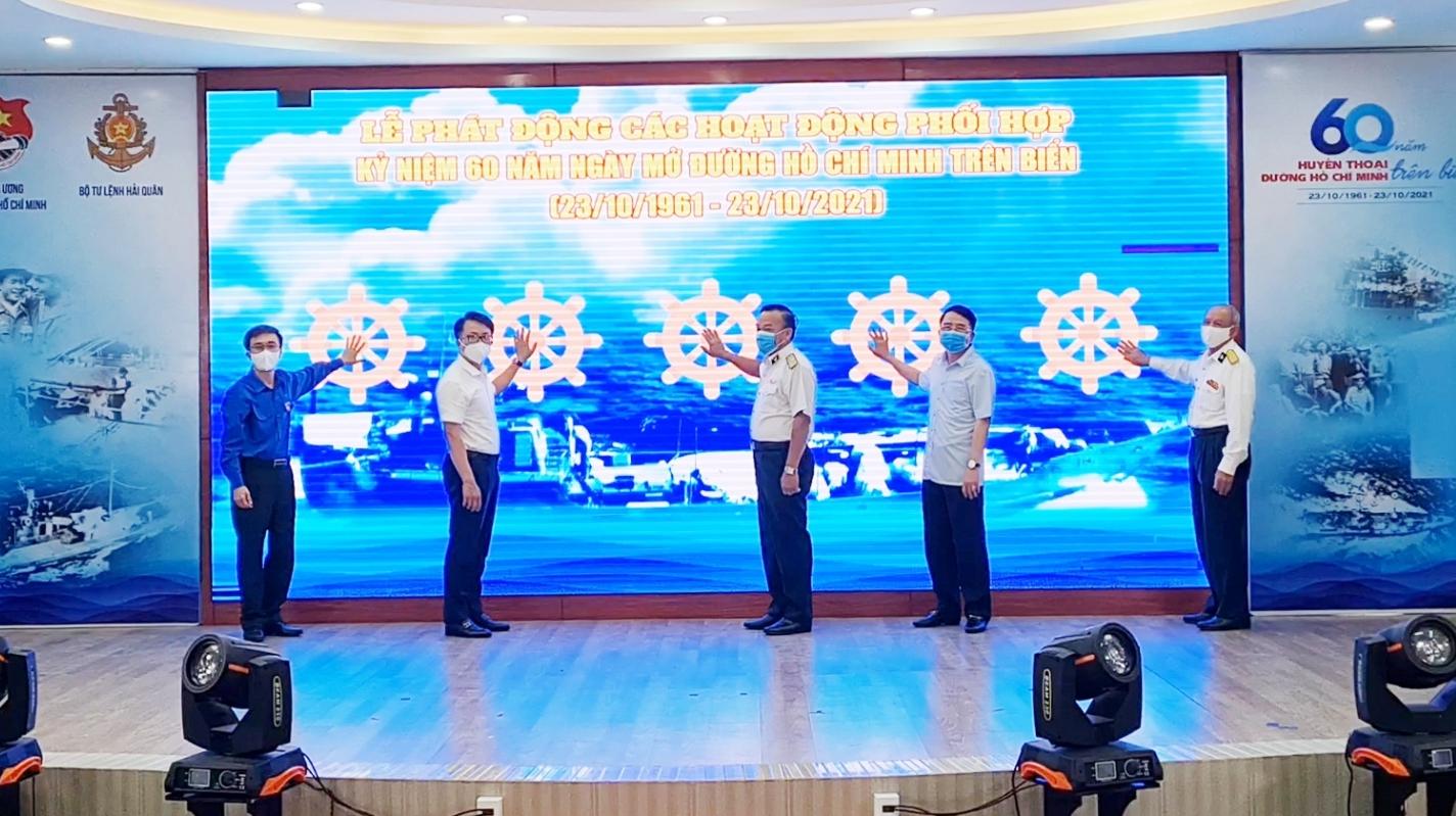 Phát động các hoạt động phối hợp kỷ niệm 60 năm Ngày mở Đường Hồ Chí Minh trên biển